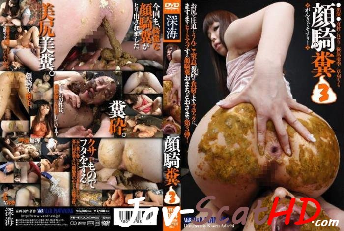 VRXS-064  Food and shit facesitting. VRXS Femdom scat SD (Windows Media / 1.16 GB)