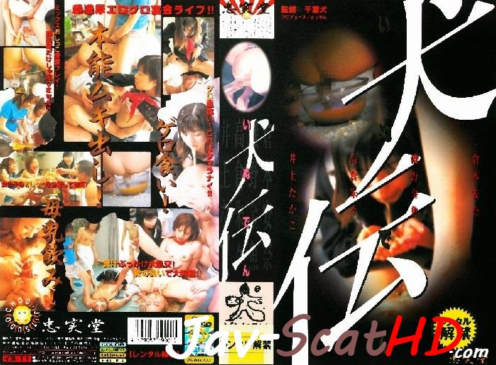 Scatology Scat, piss and vomit party with Anna Kuramoto. Femdom scat Defecation SD (AVI / 689 MB)