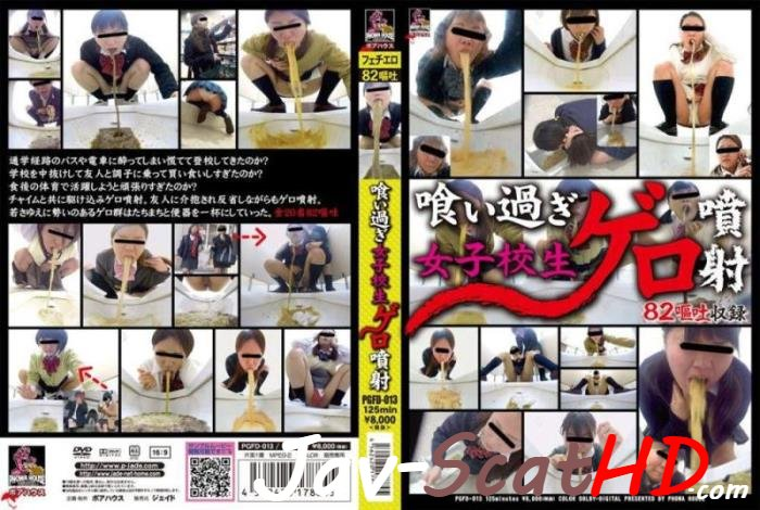 PGFD-013 Vomitting schoolgirls Puking schoolgirls in toilet after food poisoning. Schoolgirl Puke FullHD 1080p (MPEG-4 / 3.62 GB)
