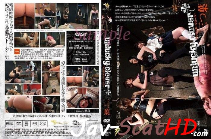 PG-25 Group assault Femdom group assault cruel torture over a slave. Femdom torture Femdom piss SD (MPEG-4 / 1.79 GB)
