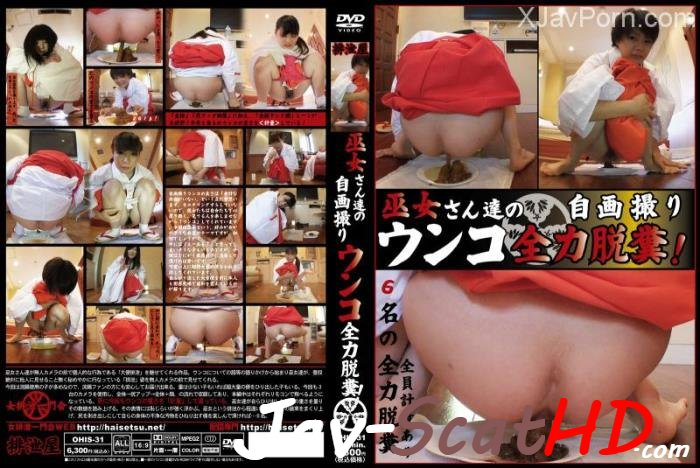 OHIS-31 和服 巫女さん達の自画撮りウンコ 全力脱糞 OHIS Defecation FullHD (MPEG-4 / 3.63 GB)