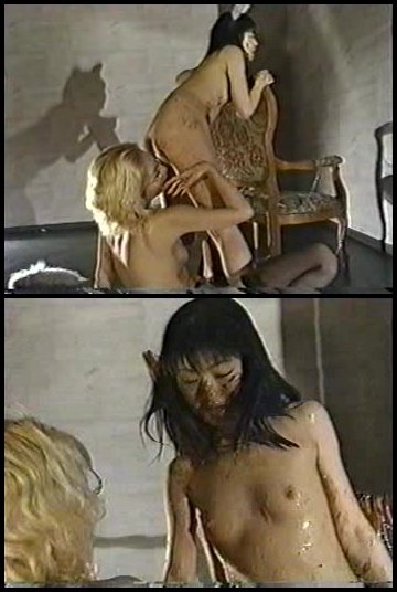 BFRC-01  Anna Kuramoto lesbians sex play with vomit. Vomit play Puke SD (AVI / 118 MB)