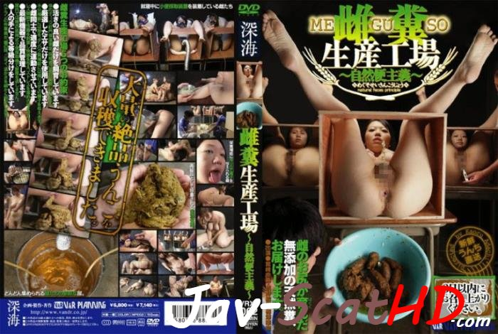 VRXS-062  Natural female body product extraction.  Piss SD (Windows Media / 2.22 GB)