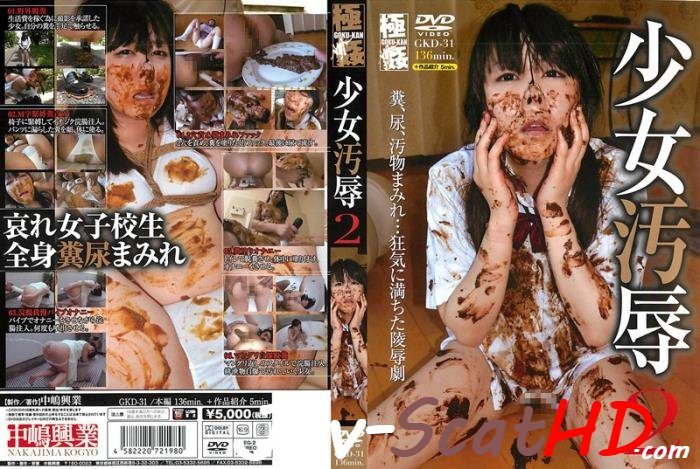 GKD-031 Pantypoop Scat Disgrace Girl 2 2019 Scatting SD (MPEG-4 / 1.54 GB)
