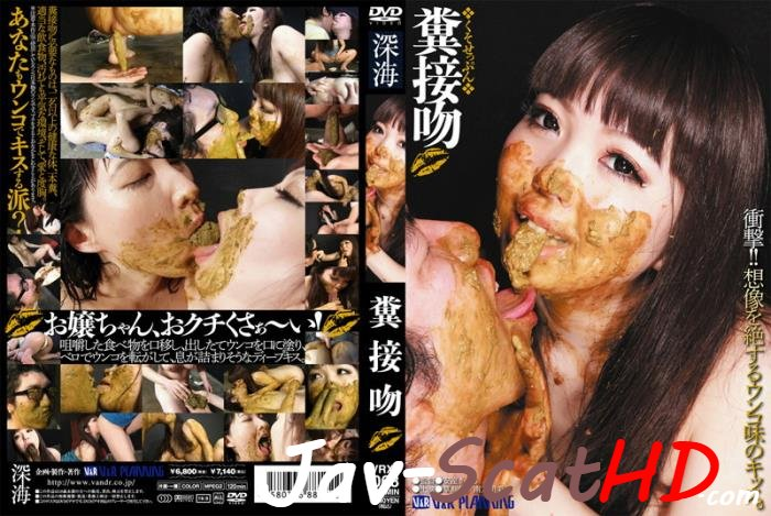VRXS-068  Femdom & lesbian food & shit kisses. Starring: Kusakari Momo VRXS Food SD (Windows Media / 1.21 GB)