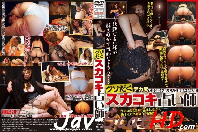ZOSK-03  Princes face sitting and shitting.  Femdom scat SD (DivX / 732 MB)