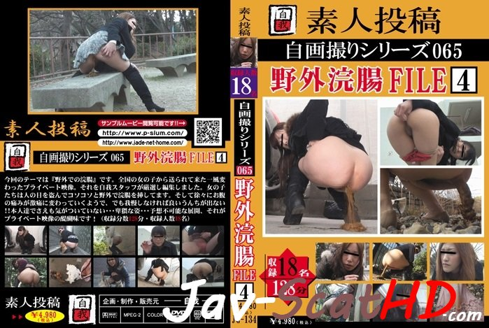 JG-134 Outdoor scat Outdoor enema and defecation autumn. Scatting Dirty enema HD 720p (Windows Media / 3.63 GB)