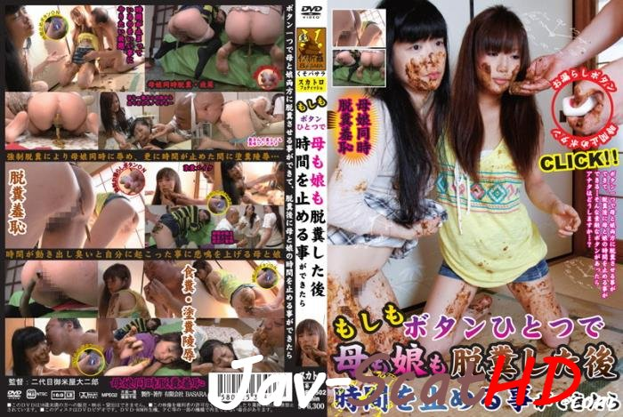 LQBK-502  If you clould stop the time after mother and daughter defecation.  LQBK SD (Windows Media / 1.24 GB)