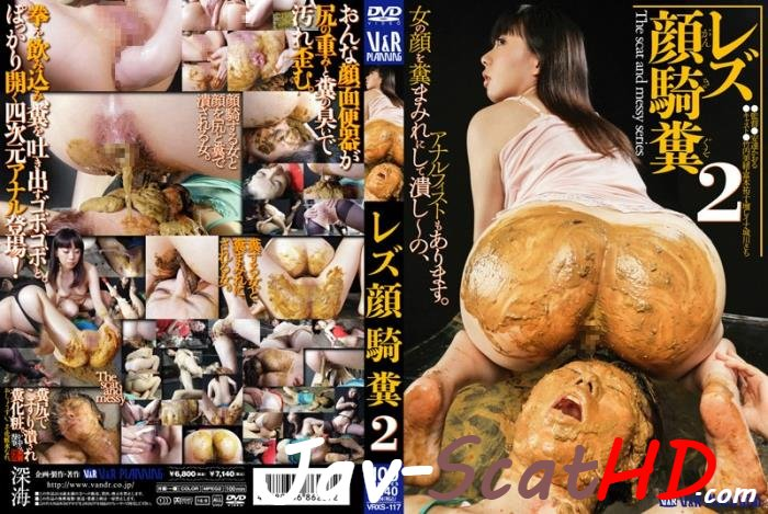 VRXS-117  Lesbian feces face sitting domination. Forced Diarrhea SD (Windows Media / 849 MB)