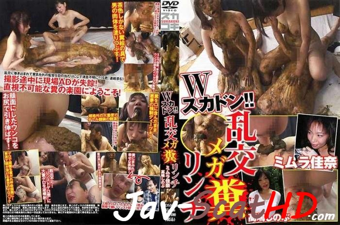 ZOSK-10  Foursome scat sex with Kana Mimura & Shinobu Takashima.  Femdom vomit SD (Windows Media / 1.13 GB)