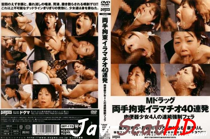 DDT-173  Non stop vomit blowjobs compilation.  Puke SD (Windows Media / 1.52 GB)