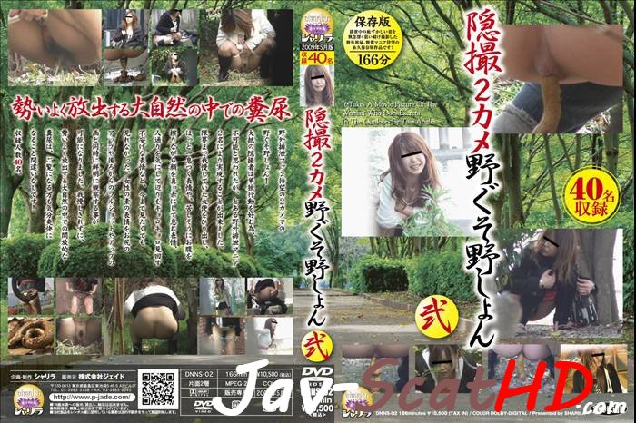 BFSO-05  40 Japanese girls captured pooping or peeing outdoor with multi view spy cameras.  Outdoor scat SD (AVI / 1.67 GB)
