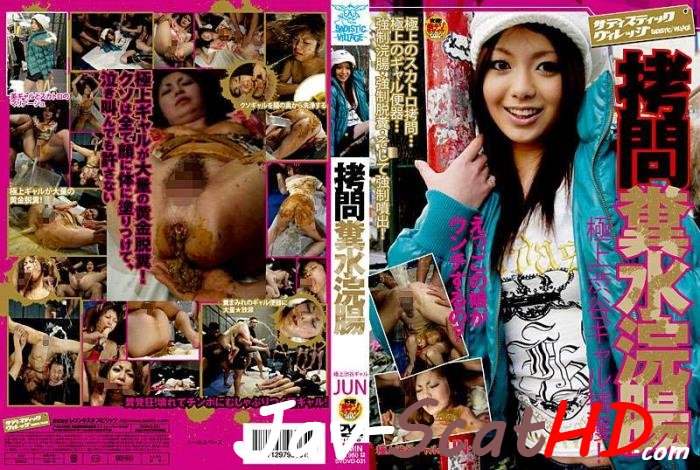 SVDVD-031 SVDVD Shibuya girl forced shit and enema. 2019 Scatting SD (AVI / 845 MB)