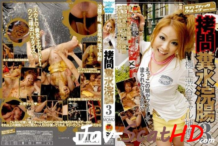 SVDVD-062  Another Shibuya gal shit and enema torture. SVDVD Forced SD (AVI / 1.87 GB)
