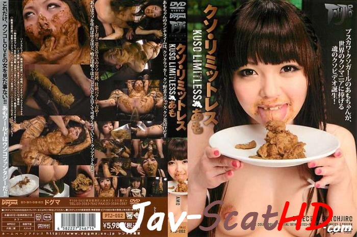 PTJ-002 Shit in mouth Kusakari Amo scat limitless coprophagy. 2019 Scatting SD (AVI / 2.01 GB)