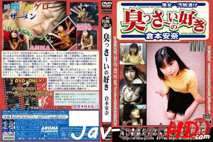 ARMD-028  Anna Kuramoto gang bang scat sex. Shit in mouth Defecation SD (MPEG-4 / 636 MB)