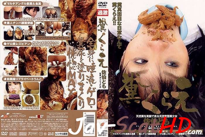 KUT-011 Shit eating Saeki Tomo covered feces eats shit! 2019 Scatting SD (MPEG-PS / 1.56 GB)