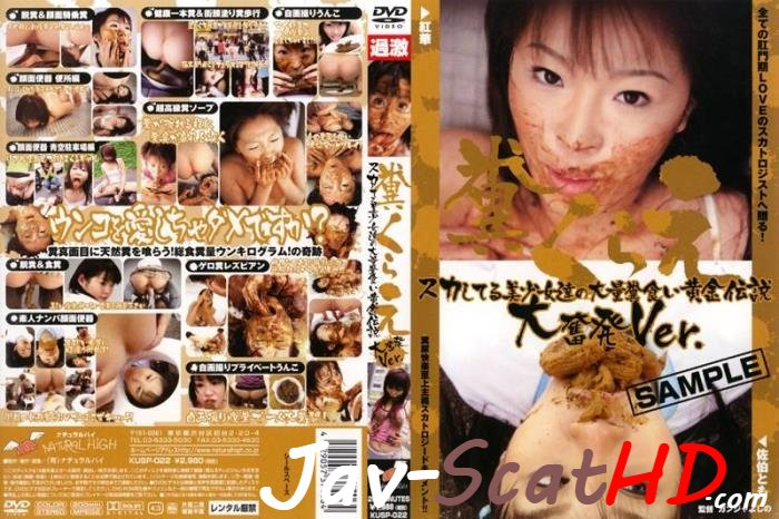 KUSP-022  Golden legend Scat-Stars best scenes beautiful girls eating shit. Shit eating Defecation SD (Matroska / 2.35 GB)
